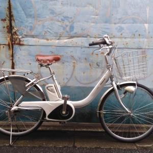 中古電動アシスト自転車たくさん入荷しました。