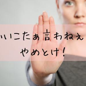 アメブロマニュアルの『糸-ito-』買わない方が良いよ!!