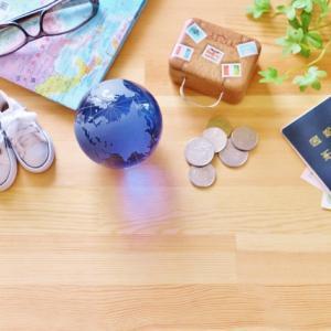 旅行に行くならコレを持って行こう!便利な旅行グッズ10選!