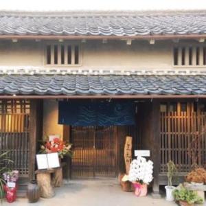 兵庫県篠山市立町築150年の古民家をリノベーションした「山里料理まえ川」が7月グランドオープンです。