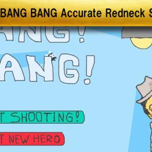 【BANG BANG Totally Accurate Redneck Simulator】室内で銃乱射したら弾が跳ね返ってきて死にました
