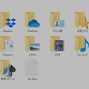 【Firefox】ダウンロードデータの保存先を変更する