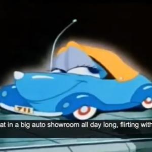 ディズニーの「青い自動車」スージー