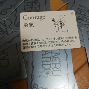7月31日 本来のあなたへのメッセージ