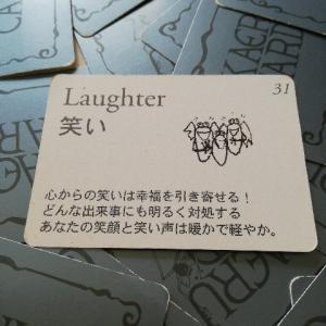 8月8日 本来のあなたへのメッセージ