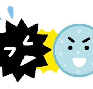 免疫力を高めるには どうすればいい?効果的な予防は?