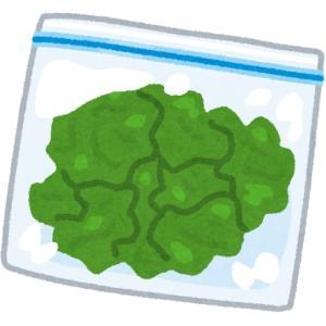 野菜の冷凍保存のやり方は?どれくらい日持ちするの?