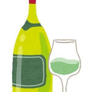 昼からワイン(本日臨時休業)