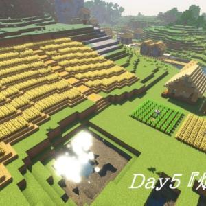 マイクラ日記 Day5『畑と棚田』