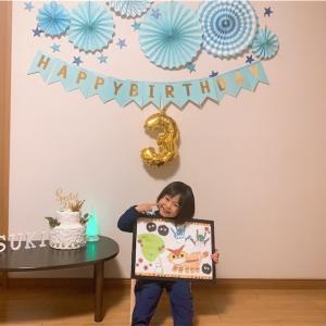 【happy  birthday♡】3歳になった話