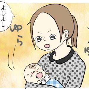 赤ちゃんの寝かしつけって大変ですよね