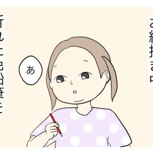 長女•ヒメ乃流自動鉛筆削りの使い方