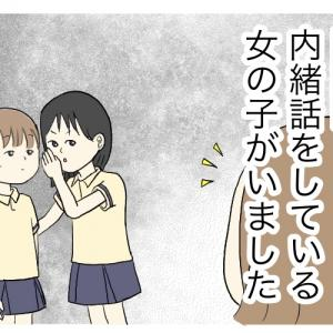 親の背を見て子は育つ