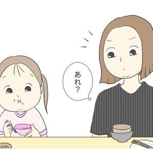 食事中の娘の気遣い