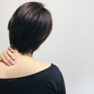 肩こりが、ちょっとマシになった方法~「HSP」で敏感な私の対応策~