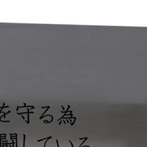 JR香椎駅の駅員さん、ありがとうございます!