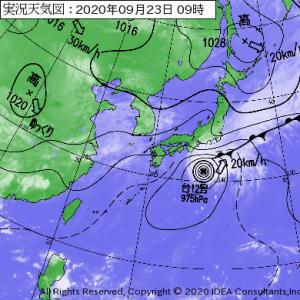 <09/23> 台風休みに