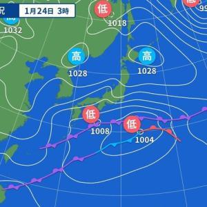 <01/24> 南岸を低気圧通過でシケ