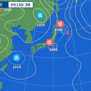 <09/19> 台風は何処へ行ったやら・・・?