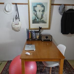 ゆるミニマリスト、ダイニングテーブルを断捨離する【ビフォーアフター写真あり】
