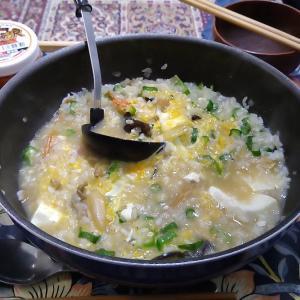 ミニマリストの幸せ貧乏飯|残飯をかさ増ししてぞうすいを作る