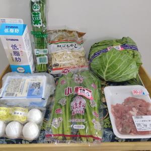 スーパーでのお買い物のルール|おつとめ品大好き