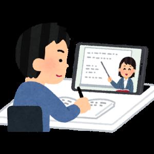 浜学園 新小2 春期講習(Web)を受けてみた感想 ②国語編