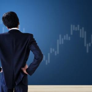 【売買報告】考えを変えて、バリュー株を持つべきか?(元証券マンの考え) 2021年3月15日〜3月19日