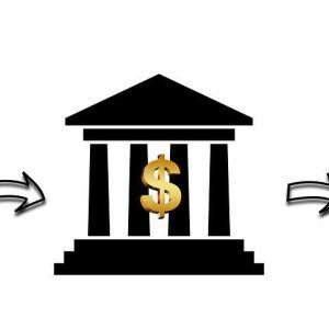 住信SBIネット銀行の外貨送金の受け取り方法を徹底解説