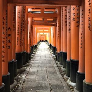 京都に輪行した話
