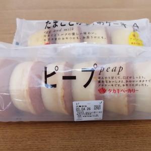 セブンミールのweb限定商品って?タカキベーカリーがおししい!「ヒルナンデス!」でも紹介された「幻の生クリームパン」も!