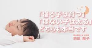 『憂鬱なモノクローム』