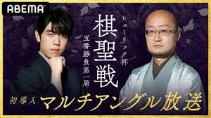 藤井聡太棋聖VS渡辺明名人 第92期 棋聖戦五番勝負第2局