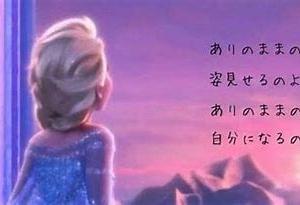『純でないすすめ』