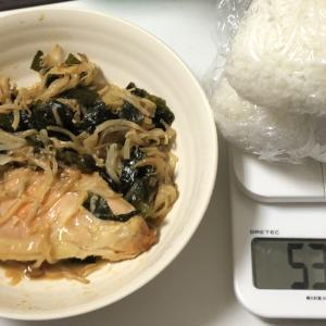 【一週間プチ断食】しっかり食べてもプチ断食していれば太らない? 2日目