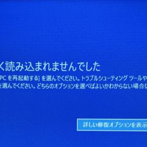 PCが壊れる