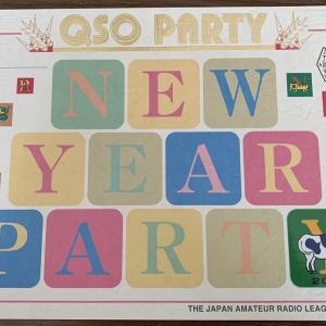 QSOパーティー台紙購入