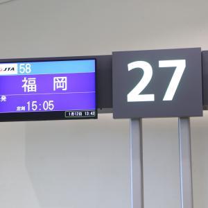 日本トランスオーシャン航空NU58便 那覇→福岡 普通席搭乗記(2020.1.12)