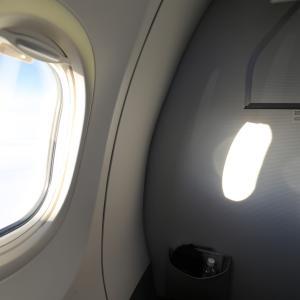 日本トランスオーシャン航空NU21便 羽田→宮古 クラスJ搭乗記(2020.1.26)
