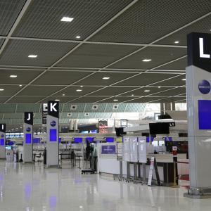 コロナ禍のフライト・7 成田空港第2ターミナル チェックイン・バーチャルツアー(2020.8.9)