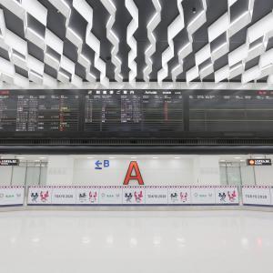 コロナ禍のフライト・8 成田空港第2ターミナル到着・バーチャルツアー