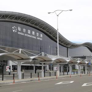 仙台空港訪問(2020.7.24)
