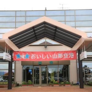 おいしい山形空港(2020.7.25)