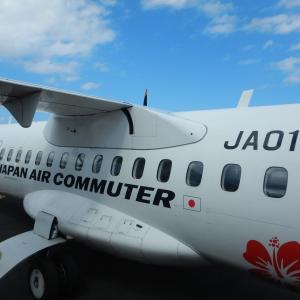 JALアイランドホッピングツアー(5) JC3672便 屋久島→福岡(2020.10.2)