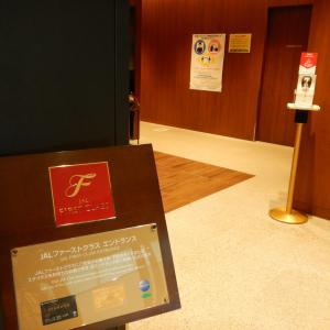 JALアイランドホッピングツアー(6) 福岡空港ランチブレイク(2020.10.2)