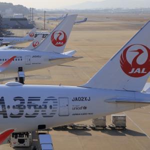 JALが所有するP&W社製エンジンを積むB777リスト