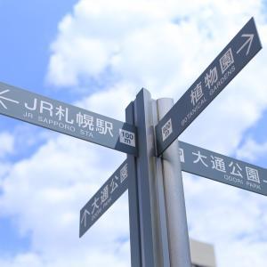 日本航空JL501-514便 羽田=新千歳フライト(4) 大通~札幌駅散策(2021/6)