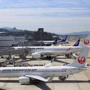 羽田~福岡~新千歳~羽田 JAL-ANA乗り継ぎ旅(1) フライトスケジュールほか