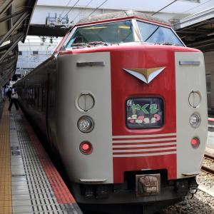 特急やくも 岡山→出雲市乗車記(2021.8)