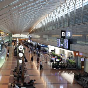 AIR DO(エア・ドゥ)で釧路へ…羽田空港チェックイン(2021.9)